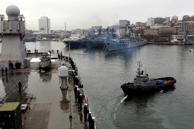 USS Blue Ridge in Russia